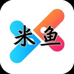 米鱼(游戏开黑)1.0 安卓版
