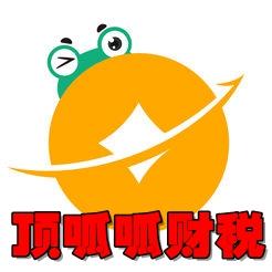 顶呱呱财税app(企业财税服务)1.0官方版