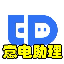 意电助理(AI代接电话)手机版1.3.1 安卓最新版