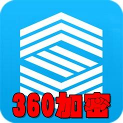 360加密文件加密管理app3.7.5安卓手�C版