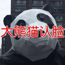 大熊��J�app安卓版(���R�e)1.0 最新版
