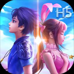斗罗大陆H5游戏官方内购版v9.1.0安