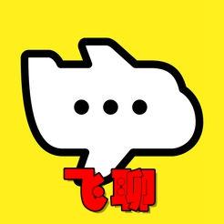 字�跳�语w聊app(抖音社交)1.0安卓版