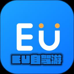 EU自�{游appv2.2.5安卓版