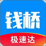 钱桥商城(新零售电商)v1.3.4