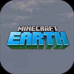 我的世界地球全新AR游戏预测版v1.0.0安卓版