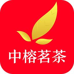 中榕茗茶(专业茶叶茶具)app1.0.1 安卓手机版