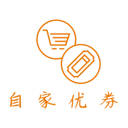 自家��券(省�X�物)1.0.1 安卓最新版