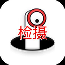 �z�zapp(�[藏�z像�^�z�y)1.1 安卓版