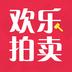 欢乐拍卖app(拍卖商城)1.0.46安卓版