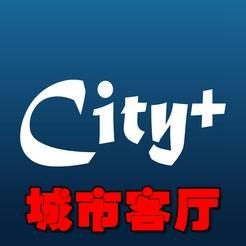 城市客厅City+2.3.7安卓版