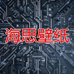 海思麒麟动态壁纸app(高清壁纸)1.0 安卓版