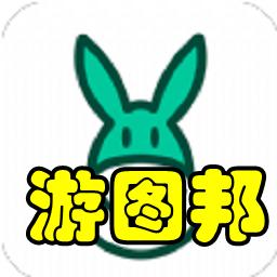 游�D邦(趣步打卡分��)app1.0.6 安卓手�C版