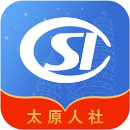 民生太原官方版appv1.0.6安卓版