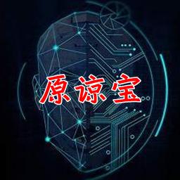 原谅宝2019最新版(人脸识别)1.0 安卓版
