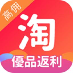淘优品返利(大额优惠)app1.0 安卓版