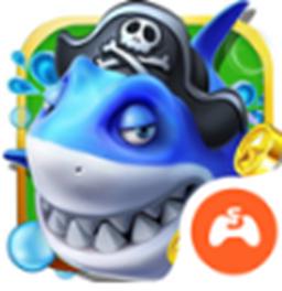 鱼丸捕鱼大作战刷金币无限破解版v7.0.13.0.0 安卓版