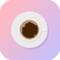 咖啡相机拍照appv1.0安卓版