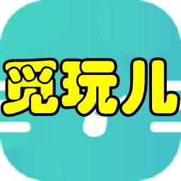 觅玩儿(大神陪玩包上分)手机版2.0.0 安卓版
