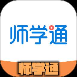 师学通app学员端v1.3.5安卓版