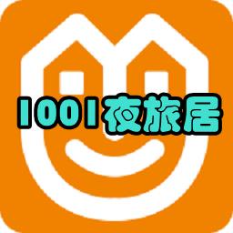 1001夜旅居(康养旅居)手机版1.0 安