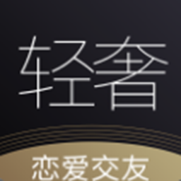 轻奢陪玩平台appv1.6.0安卓版