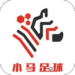 小马足球(赛事资讯)appv1.0.0最新版