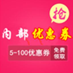 宝猫券(内部优惠券)appv1.4.2安卓版