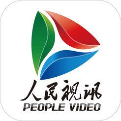 人民视讯全能直播视频app1.9.3手机版