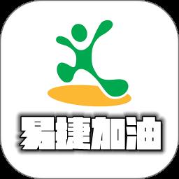 易捷加油app(一键加油)v7.1.8安卓版
