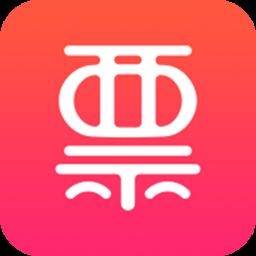 文化票号appv3.0.7安卓版