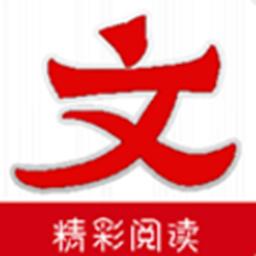 大文学(小说阅读)appv1.0.2安卓版
