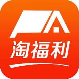 淘福利站(优惠购物)app1.0.1 安卓版