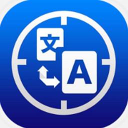图片变文字(文字识别)appv3.1.8安卓版