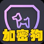 加密狗app(手�C通��[私保�o)1.0.3安卓版