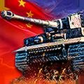 陆战雄狮最新福利版v1.0.0安卓版