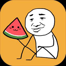 合对儿大西瓜~然后官方最新正式版v1.0.0安卓版