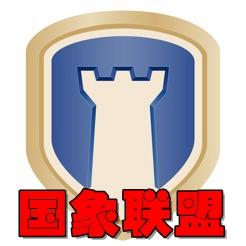 ��象�盟app(��I���H象棋平�_)1.3.0安卓手�C版