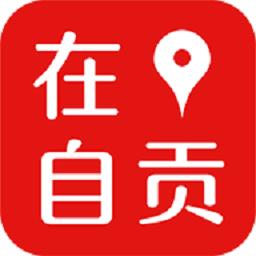 在自�(本地生活)app1.0.2 安卓版