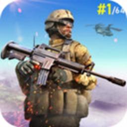 现代战场特种士兵无限火力破解版v1.2.0安卓版