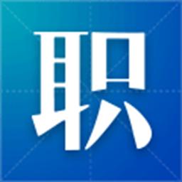 潍坊职业培训网络平台appv1.1.0官方