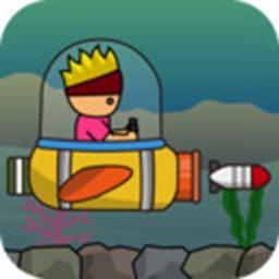 托尼的潜水艇全新优化版v1.0.0安卓版