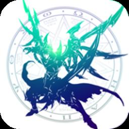 地平线黄昏官方最新内购版v2.6.2安卓版