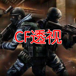 CF人物�崮芡敢��o助免�M版v1.0 �G色版