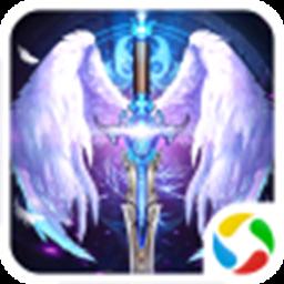 魔界战记之奇迹卓越之光公益服内测版v1.1.2安卓版