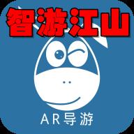 智游江山app(VR智慧导游)1.14安卓版