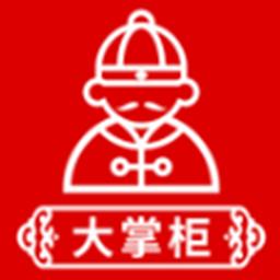 欢颜掌柜(营销管理)appv3.4.1安卓版