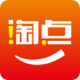 淘点(领券下单)app0.0.11 安卓最新版