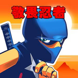 NinjAwesome敬畏忍者无限金币破解版1.0.8安卓版