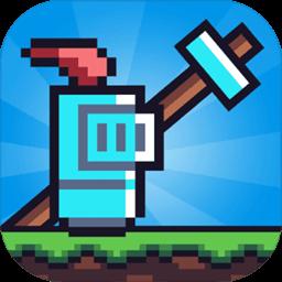玩个锤子IO像素手游最新版v1.2.0安卓版